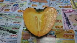 富士柿 ハート形