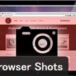browser shotsが原因でWordPressのビジュアルエディタが表示されない