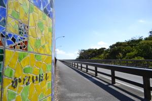 130_ニライカナイ橋
