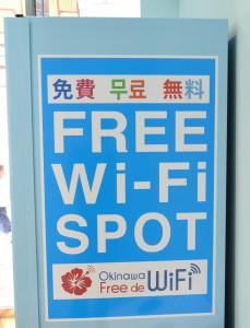 021HAPiNAHA_free_wifi
