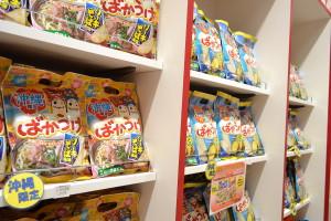 240HAPiNAHAお菓子コーナー
