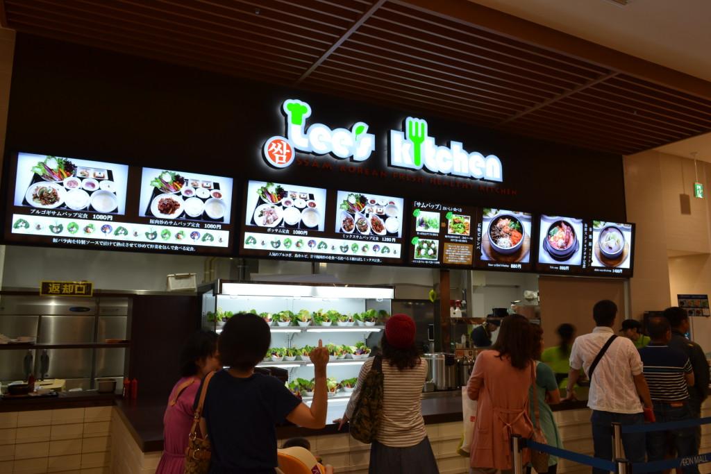 300_イオンモール沖縄ライカム Lee's Kitchen(リーズキッチン)
