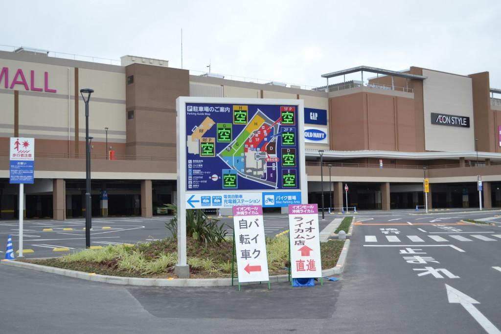 020_イオンモール沖縄ライカム 駐車場