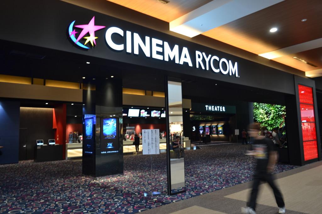320_イオンモール沖縄ライカム CINEMA RYCOM 映画館