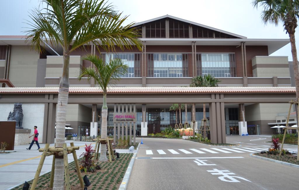 050_イオンモール沖縄ライカム 入口