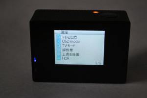 07_SJ4000_software