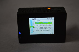 10_SJ4000_software