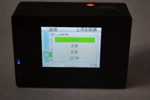 11_SJ4000_software