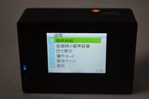 14_SJ4000_software