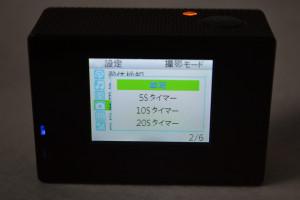 16_SJ4000_software