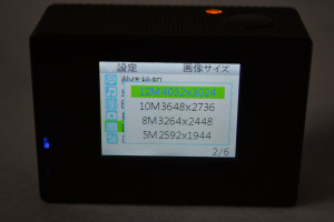 17_SJ4000_software