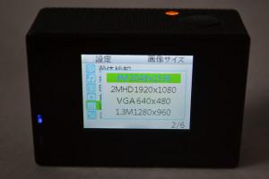 18_SJ4000_software