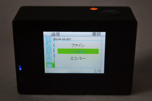 19_SJ4000_software