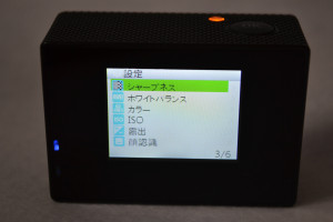 20_SJ4000_software