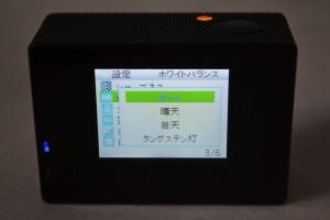 22_SJ4000_software