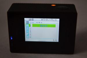 23_SJ4000_software