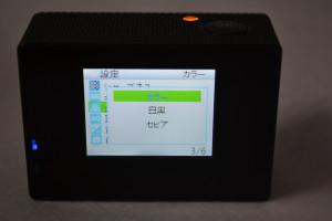 24_SJ4000_software