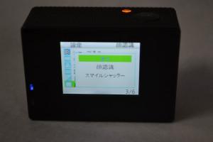 30_SJ4000_software
