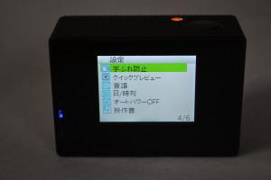 31_SJ4000_software