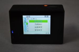 37_SJ4000_software