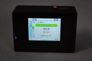 38_SJ4000_software