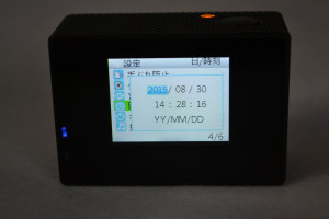 40_SJ4000_software