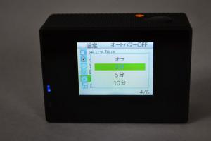 41_SJ4000_software