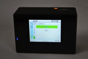 42_SJ4000_software