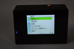 43_SJ4000_software