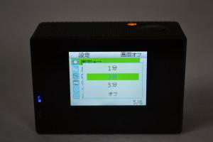 44_SJ4000_software