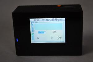 48_SJ4000_software