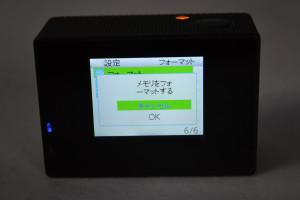 50_SJ4000_software
