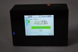 51_SJ4000_software