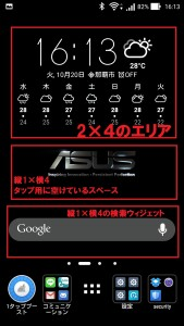 100asus_home