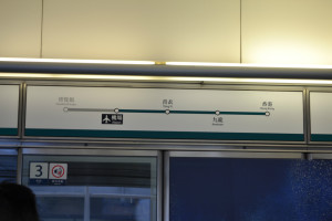 s040_香港国際空港_エアポートエクスプレス_駅