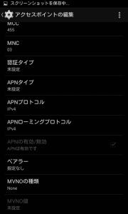 Screenshot_2015-10-11-09-08-14