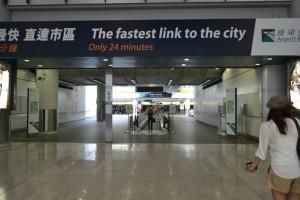 s020_香港国際空港_エアポートエクスプレス乗り場