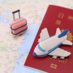 【海外】LCCより安い!格安航空券の取り方【国内】