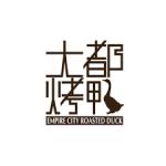 【香港】北京ダックの名店『大都烤鴨』のメニュー紹介