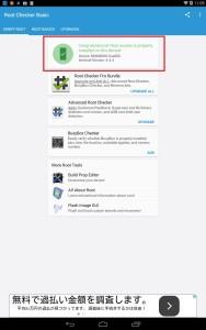 sScreenshot_2015-11-17-11-06-00
