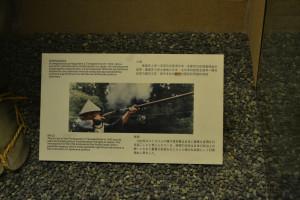 s150_マカオ海事博物館_日本の展示