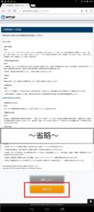 041_haneda_free_wifi