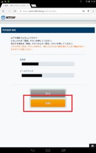 044_haneda_free_wifi