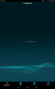 070_haneda_free_wifi