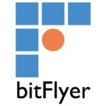 面倒な手続き不要!BitFlyerの登録がとっても簡単だった【Bitcoin】